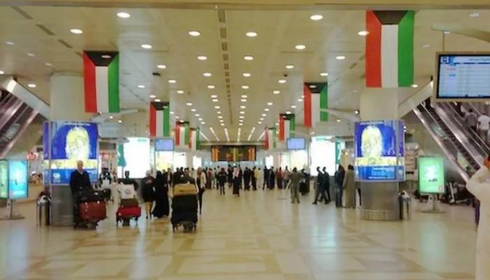 الصحة الكويتية تدرس تخفيض حجر المسافرين