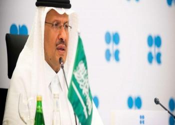 عبدالعزيز بن سلمان يتوعد المقامرين بسعر النفط بألم كالجحيم