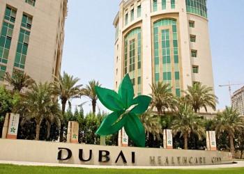 بعد التطبيع.. إقبال استثماري إسرائيلي على مدينة دبي الطبية