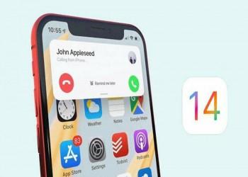 يمكنك تحميل iOS 14 الآن.. تعرف على مزاياه