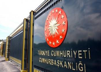 """تركيا تشكل إدارة لمكافحة محاولات """"التلاعب والتضليل"""" التي تستهدف البلاد"""