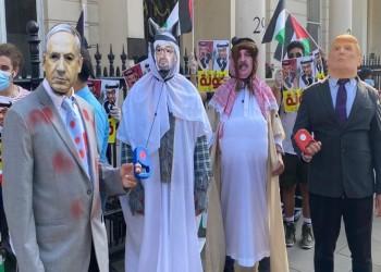 وقفة في لندن ضد التطبيع الإماراتي البحريني مع إسرائيل (فيديو)