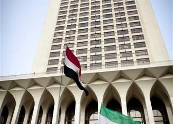 مصر تندد بتصريحات تركية حول أحداث 30 يونيو