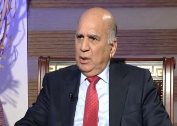 وزير الخارجية العراقي: نطالب دول الجوار بالتعامل معنا كدولة لا دولة تابعة