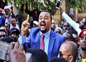 إثيوبيا تتهم قطب الإعلام المعارض جوهر محمد بالإرهاب