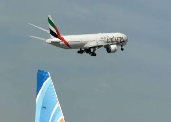 طيران الإمارات غير مسموح لها بدخول نيجيريا