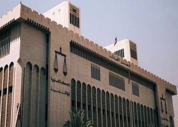 الكويت.. إصابة 26 قاضيا بكورونا يؤخر جلسات التقاضي