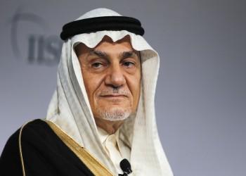 تفاصيل التحالف السعودي السوري الإيراني ضد صدام حسين