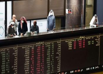 تسييل الأصول الخارجية.. خيار كويتي لتوفير السيولة