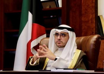 البرلمان الكويتي يستجوب وزير الخارجية عن تصريحات ترامب بشأن التطبيع