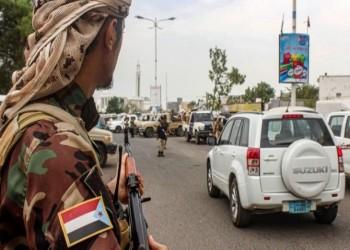 قوات مدعومة إماراتيا تفرق محتجين شرقي اليمن