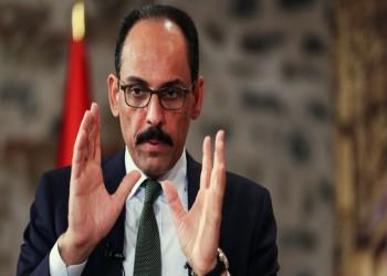 الرئاسة التركية: لن نقبل الابتزاز وتلويح أوروبا بالعقوبات غير مجد