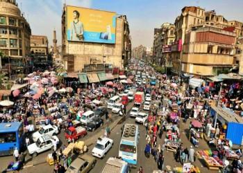 أرقام رسمية: انخفاض أعداد المواليد وارتفاع الوفيات بمصر