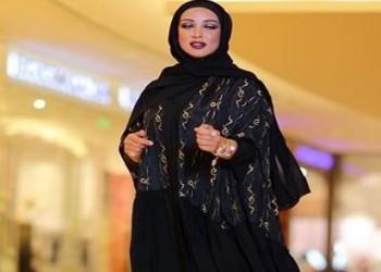 النيابة الكويتية تأمر بالقبض على الفاشنيستا جمال النجادة
