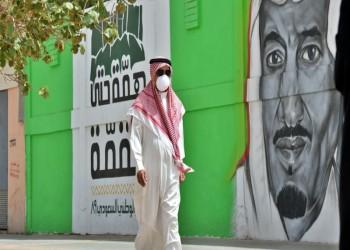 70 ألف ريال غرامة لطبيب سعودي بسبب تغريداته المسيئة