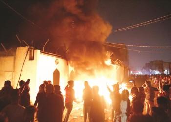 العراق.. محتجون يحرقون مقرا للحشد بالناصرية احتجاجا على خطف ناشط