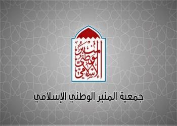 """سقطة """"إخوان"""" البحرين"""