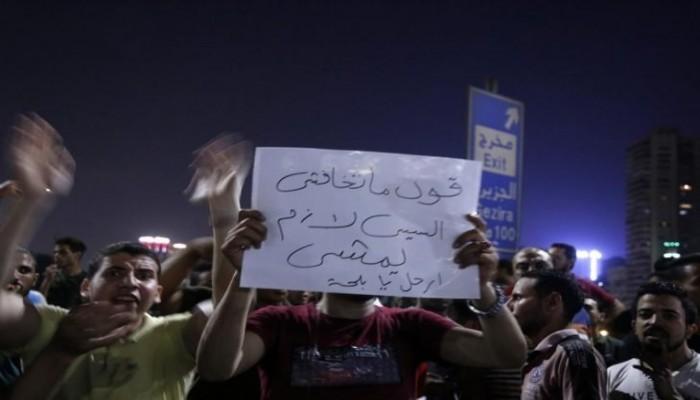 مظاهرات ليلية في محافظات مصرية تطالب برحيل السيسي (فيديو)