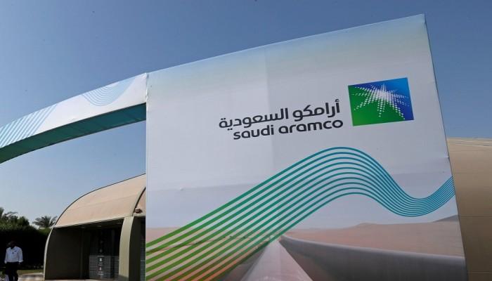 تحقيق: أرامكو السعودية تلقت تحويلات مالية مشبوهة بـ1.5 مليار دولار