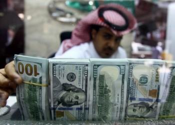 ارتفاع احتياطي النقد الأجنبي الكويتي 1.6 مليارات دولار أغسطس الماضي