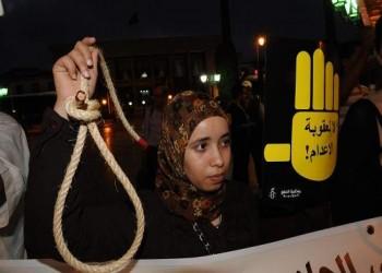 جدل مغربي حول عقوبة الإعدام بعد اغتصاب وقتل طفل
