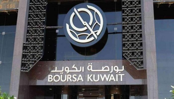 2.8 مليارات دولار.. كورونا يهبط بأرباح الشركات المدرجة في بورصة الكويت
