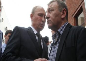 وثائق مسربة.. تورط صديق بوتين في غسل ملايين الدولارات