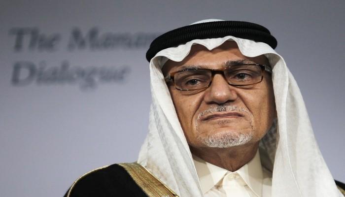 تركي الفيصل يبرر تطبيع الإمارات والبحرين مع إسرائيل