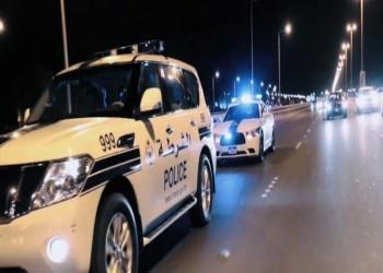 البحرين نافية إحباط هجوم إيراني: الحادث ليس جديدا