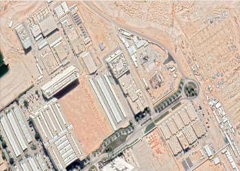 وثائق سرية: السعودية تمتلك كميات يورانيوم تفيض عن احتياجاتها من الوقود النووي