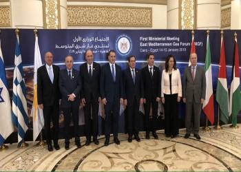 برعاية إسرائيلية مصرية.. تحويل منتدى غاز شرق المتوسط لمنظمة دولية