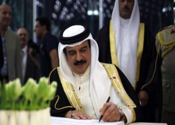 ملك البحرين: التطبيع مع إسرائيل إنجاز تاريخي يعزز السلام