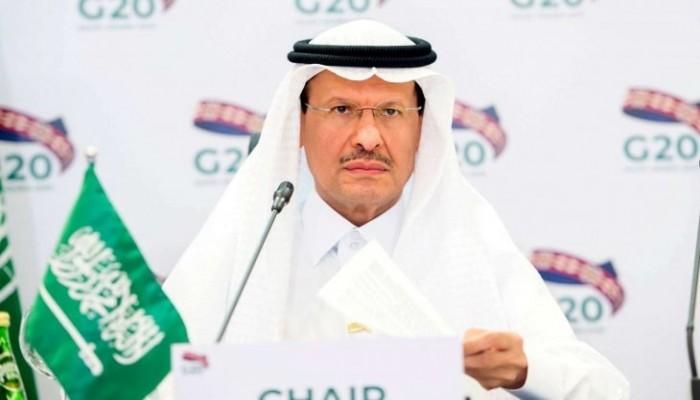 بلومبرج: لماذا تريد السعودية تخويف تجار النفط؟