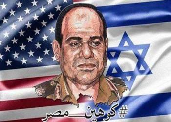 «تصفير» العرب أي تحويلهم إلى أصفار