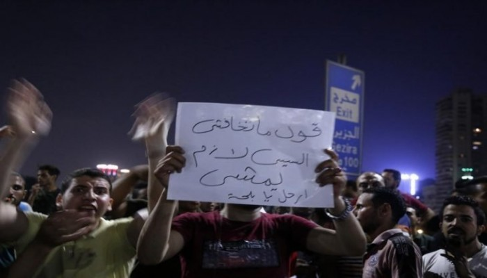 مصدر: اعتقال 25 مصريا من المتظاهرين ضد السيسي