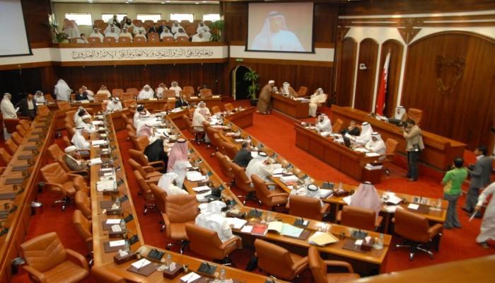 نواب بحرينيون يقترحون إسقاط القروض الحكومية عن المواطنين
