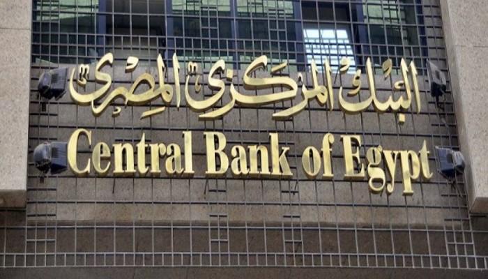 17 مليار دولار.. تحويلات المصريين بالخارج خلال 7 أشهر