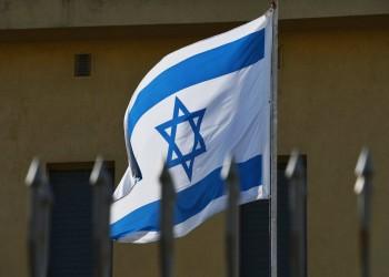 إسرائيل تدرس مطالبة العرب بـ200 مليار دولار تعويضات