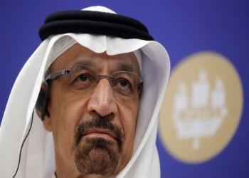 السعودية تقر بتراجع الاستثمار الأجنبي نتيجة كورونا
