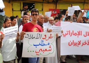 مسؤول يمني: الإمارات بدأت إنشاء قواعد عسكرية في سقطرى
