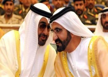 رسالة مشتركة من بن زايد وبن راشد للسعودية (فيديو)