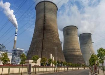 تبرع سعودي لإنشاء مركز متخصص للأمن النووي