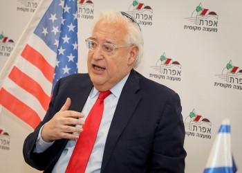 السفير الأمريكي في إسرائيل: تأجيل ضم أراض بالضفة لا يعني إلغاءه