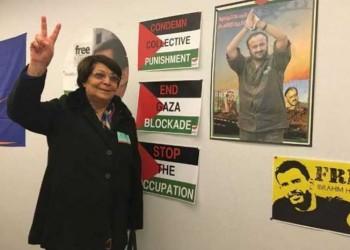 زووم يمنع بث مؤتمر بسبب مشاركة المناضلة الفلسطينية ليلى خالد