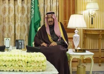 الملك سلمان: ندعم جهود واشنطن لبدء مفاوضات فلسطينية إسرائيلية