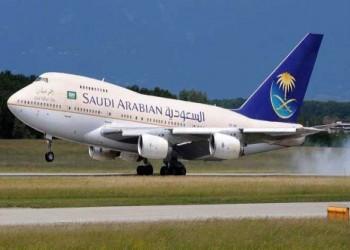 المراعي والخطوط السعودية والبيك تتصدر قائمة ولاء العملاء للعلامات التجارية