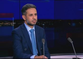 التجمع الوطني.. معارضون سعوديون بالخارج يعلنون تأسيس حزب سياسي
