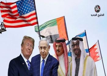 كيف سيرد الفلسطينيون على تشكل محور عربي ـ إسرائيلي؟