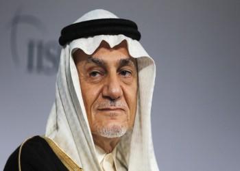 تركي الفيصل: ترامب ليس وسيطا نزيها بين العرب وإسرائيل