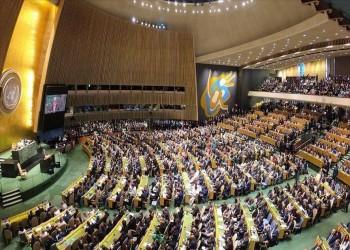 في أوروبا.. تركيا الأكثر تمويلا للأمم المتحدة